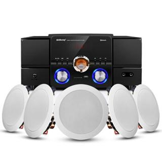 奇声(QISHENG) QS-X1家庭影院5.1家庭背景音乐主机系统套装无线蓝牙嵌入式吸顶喇叭家庭影院