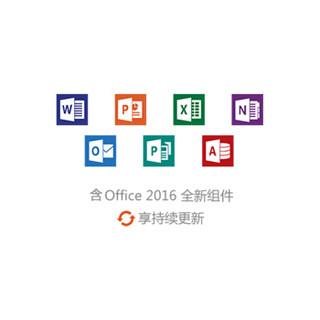 微软(Microsoft)Office 365 个人版