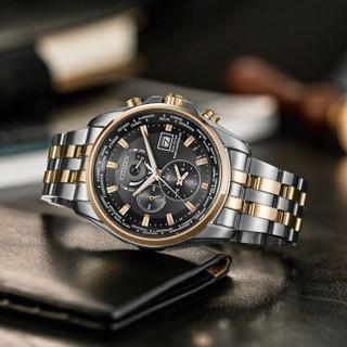 西铁城(CITIZEN)手表光动能多局电波万年历不锈钢表带商务运动男表AT9038-53E