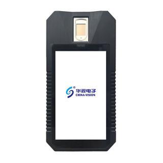 华视电子 华视CVR-100P 身份证阅读器 身份证读卡器 身份证识别仪 手持外勤专用 WiFi+蓝牙+读卡+指纹