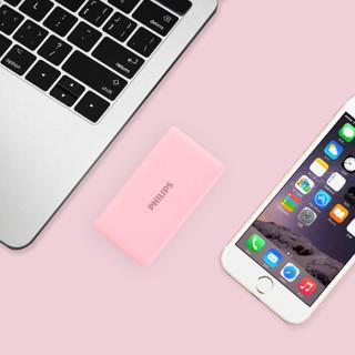 飞利浦(PHILIPS) 5000毫安 移动电源/充电宝 超薄小巧 双USB输出 DLP8750N 粉色 适用于手机/平板等(新版)