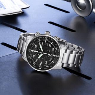 西铁城(CITIZEN)手表光动能不锈钢表带炫酷黑盘时尚男表CA0690-88E
