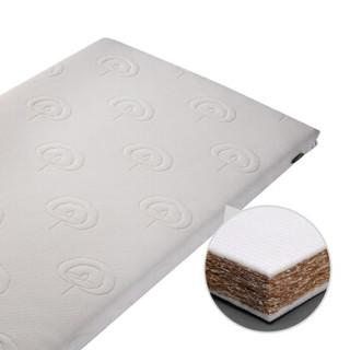 AUSTTBABY 婴儿床垫 泰国进口乳胶天然椰棕透气宝宝儿童床品 升级款7cm厚 110*63cm