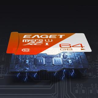 忆捷(EAGET)64GB TF(MicroSD)存储卡U1 C10 A1 高速高度耐用视频监控摄像内存卡