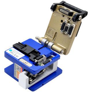 礼嘉 LJ-6886T 光功率计红光笔套装 光纤切割刀光钎光缆工具箱 FTTH光纤冷接工具包 光纤工具组合豪华套装