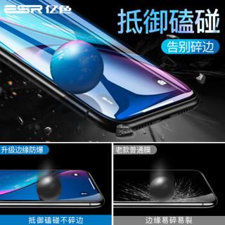 亿色(ESR)xr钢化膜 苹果xr手机钢化膜 iphone xr全屏全覆盖不碎边 高清自营6.1英寸防爆裂玻璃前贴膜-含神器