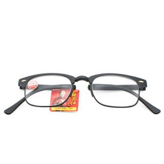 百年红 折叠老花镜男女通用 TR高弹便携舒适镜架 8015 200度(55-60岁)
