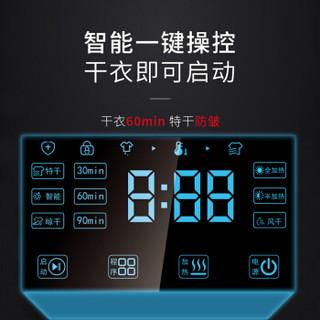 森格玛(SENGEMA)干衣机家用烘干机9公斤滚筒式 功率2000瓦 智能触摸大屏节能省电 烘衣机除菌除螨衣物防皱