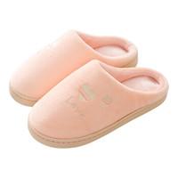 Nan ji ren 南极人 棉拖鞋女保暖居家简约情侣 粉红 40-41码 TXZQ18020