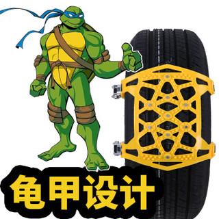 十虎 通用款B款 汽车防滑链牛筋越野车小轿车轮胎防滑链