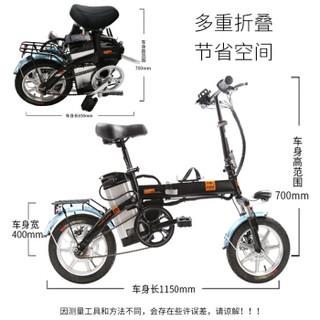 FRRX 法克斯 法克斯(FRRX)20款电动自行车 折叠代驾电动车迷你锂电动滑板车成人电瓶车 标准版黑色 48v助力续航40公里