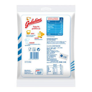 Galatine 佳乐锭牛奶糖 原味 258g 袋装