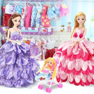 奥智嘉 超大礼盒梦幻3D真眼公主换装芭比娃娃套装 儿童玩具 女孩玩具礼物