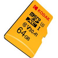 Kodak 柯達 microSDXC UHS-I U3 TF存儲卡