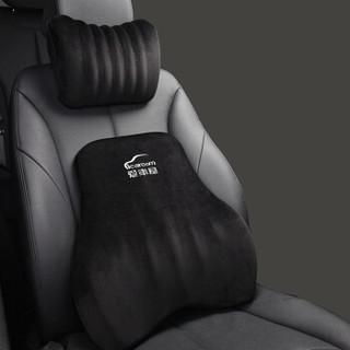 爱车屋(ICAROOM)汽车头枕腰靠套装 车用记忆棉护颈枕 座垫护腰靠背垫腰枕 I-658MF/I-628MF-B