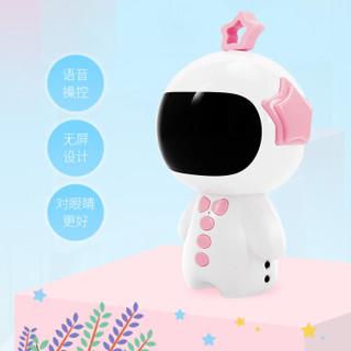 欣恒美XHM-XY智能故事机儿童早教机Wifi微信远程互动男女孩0-6岁婴幼儿早教益智学习机 粉色