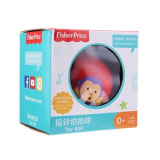 费雪Fisher-Price 充气玩具球 宝宝手抓摇铃球婴幼儿童小皮球卡通拍拍球10cm 红色猴子F0929