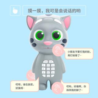 欣恒美  C10会说话的汤姆猫儿童学习机智能早教机故事机学说话公仔tom猫宝宝婴幼儿0-3-6岁