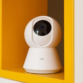 创米小白 青春版 智能摄像机 米家生态链