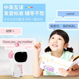 欣恒美 XHM-xy智能机器人儿童早教故事机英语学习机小学互动对话益智wifi早教机0-3岁幼儿国学机儿童礼物