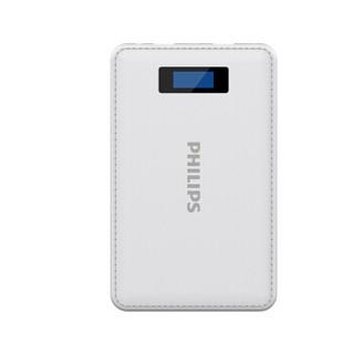 飞利浦 20000毫安大容量 聚合物 移动电源/充电宝  双USB输出 智能数显 DLP1200P白色 苹果/三星/华为/小米等