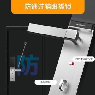德施曼(DESSMANN)T81J小嘀指纹锁 家用防盗门智能家居云智能锁 电子密码智能门锁