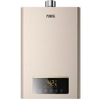 macro 万家乐 JSQ30-D7 16L 燃气热水器 天然气