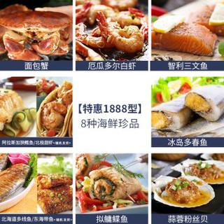 今锦上 环球海鲜礼盒大礼包1888型海鲜礼券礼品卡 家宴海鲜礼盒 含8种食材