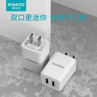罗马仕(ROMOSS)TK12S双口快充手机充电器小巧便携充电头适用苹果华为小米OPPO电源适配器