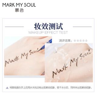 Mark My Soul 慕色极细防水眼线液 黑色 小金笔0.5ml(防水不晕染 极细易画) ME014/初学者易控眼线液笔