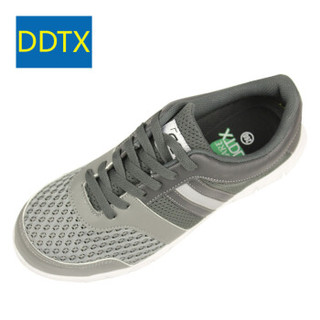 DDTX 劳保鞋 男女透气防砸钢包头安全 轻便防滑休闲 灰色 41 cool man