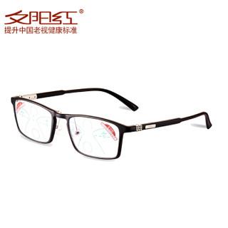 夕阳红智能老花镜男 远近两用防蓝光自动变焦商务经典老人眼镜E9010 250度 哑黑色