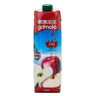 gomolo 果满乐乐 100%苹果汁 果汁饮料 1升*4瓶