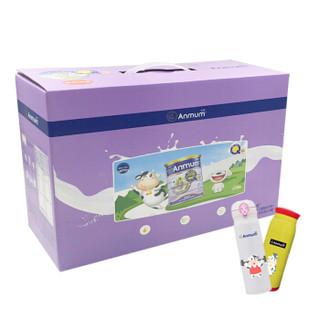 安满 ANMUM 智孕宝孕妇奶粉限量礼盒套装(孕妇奶粉800克*2+限量保温杯*1)