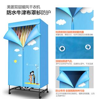 美菱(MeiLing)干衣机 干衣容量15公斤 烘干机功率1000瓦 双层机械式按键MD-10
