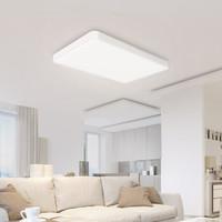 Yeelight 皓石智能LED吸顶灯Pro纯白版客厅卧室吸顶灯支持小米AI音箱餐厅灯具书房长方形吸顶灯