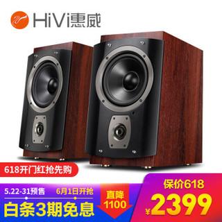HiVi 惠威 RM6 2.0多媒体音箱
