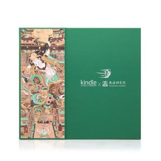 全新Kindle paperwhite 电子书阅读器 8G版*敦煌设计研究院联名礼盒-反弹琵琶