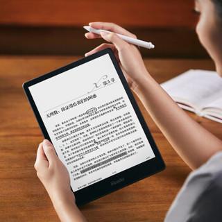 掌阅 iReader Smart Flet笔尖 笔芯 适用于10.3英寸 电磁笔 手写 电子书 阅读器