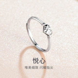 赛菲尔 铂金戒指女款 pt950白金车花面桃心 时尚闪耀心形女戒 约1.3-1.5克
