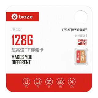 毕亚兹 128GB TF(MicroSD)存储卡 U3 C10 A1 4K V30 高速加强版 读速100MB/s 行车记录仪监控手机内存卡
