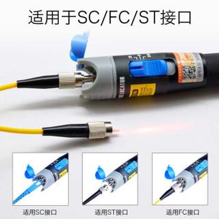 礼嘉 LJ-HG005 红光笔5公里1MW光纤测试笔 光纤故障镭射红光源测试仪通光笔/打光笔 通用SC/FC/ST接头冷接子