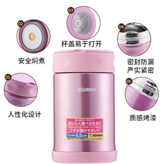 象印(ZO JIRUSHI)保温保冷壶 500ml不锈钢真空闷烧壶便当饭盒 SW-EAE50-PS