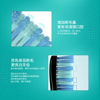 力博得(Lebond)声波电动牙刷牙刷头handy刷头4支装白色自营(本品牌成人款电动牙刷通用)