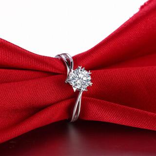 花好玉缘 错臂雪花 PT950铂金钻戒女 白金钻石戒指结婚求婚女戒 情侣对戒女款 活口可调节