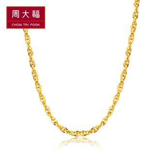CHOW TAI FOOK 周大福 F154568 黄金项链 45cm 5.20g