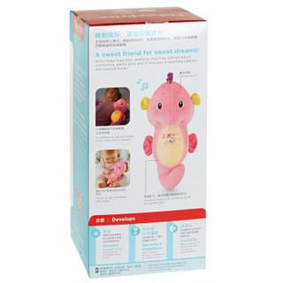 费雪(Fisher-Price)新生安抚玩具 新版声光安抚海马-粉色 GCK80