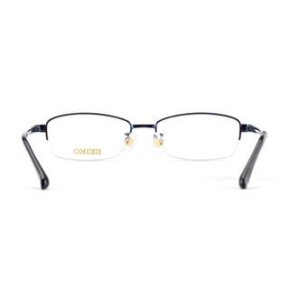 SEIKO精工 眼镜框男款半框纯钛基础系列眼镜架近视配镜光学镜架H01120 C158 54mm 深蓝色