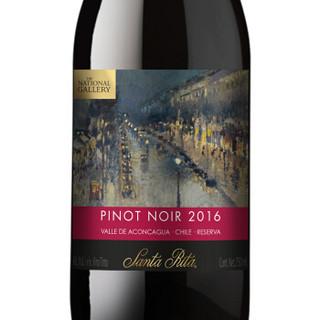 智利进口红酒 圣丽塔(Santa Rita)国家画廊珍藏黑皮诺干红葡萄酒 750ml*6瓶 整箱装