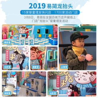易简(yijan)儿童自动吸发理发器 宝宝剃头器 婴儿超静音充电理发器 新生儿电推子理发器 HK968II